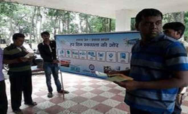 रांची रेलमंडल में चला सफाई जागरूकता अभियान