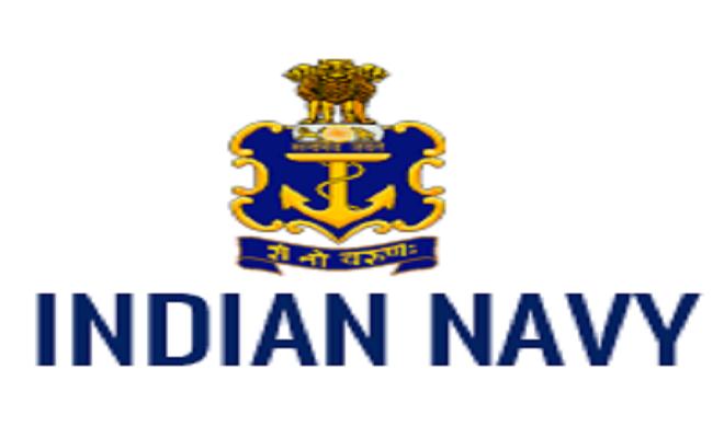 'आईएन एलसीयू एल52' जहाज नौसेना में हुआ शामिल
