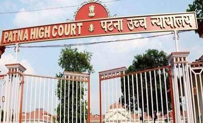 हाईकोर्ट ने सरकार पर पांच लाख रुपये का लगाया जुर्माना