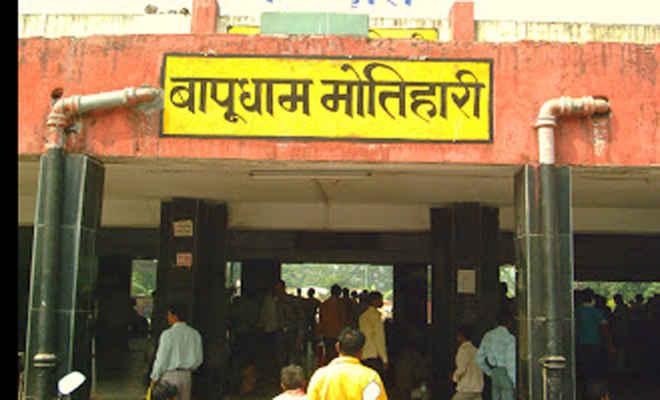 मुजफ्फरपुर से रक्सौल व नरकटियागंज तक रेल परिचालन शुरू, 7 दिनों बाद सभी गाड़ियां होंगी रेगुलर