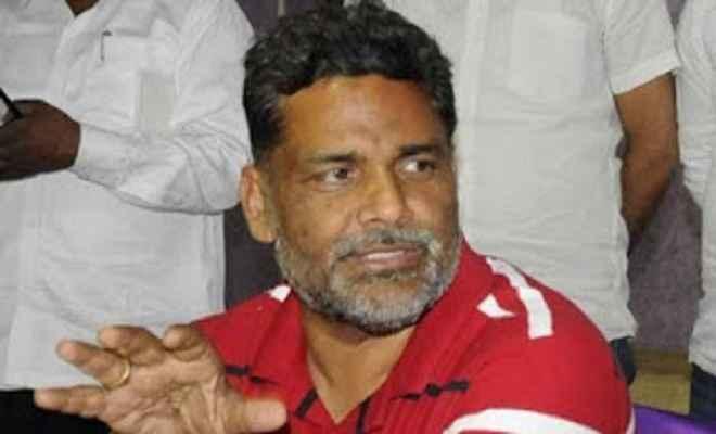 गरीबों के जमा पैसे का घोटाला प्रशासन व नेताओं ने मिलकर किया : पप्पू