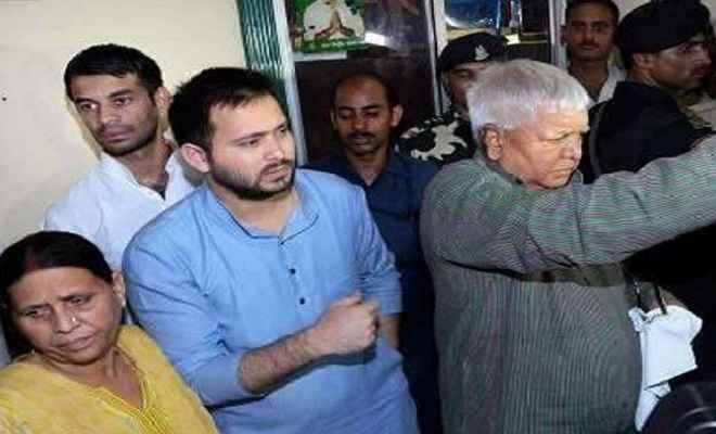 अब पटना में राबड़ी और हेमा से आईटी करेगी पूछताछ