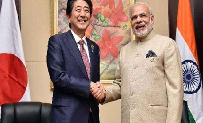 'भारत के साथ संबंध बेहद विशेष'
