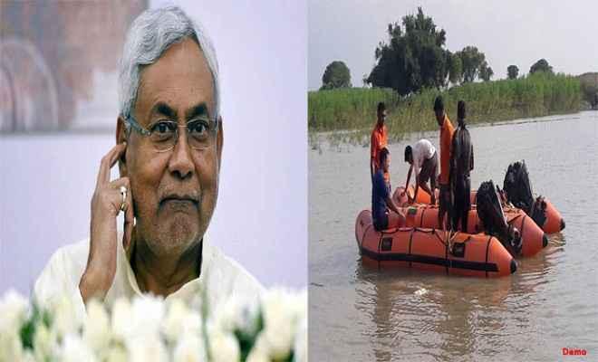 मराची में हुए गंगा हादसे पर नीतीश ने जताया दु:ख