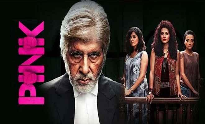 फिल्म ''पिंक'' को लेकर अमिताभ की पोस्ट साझा