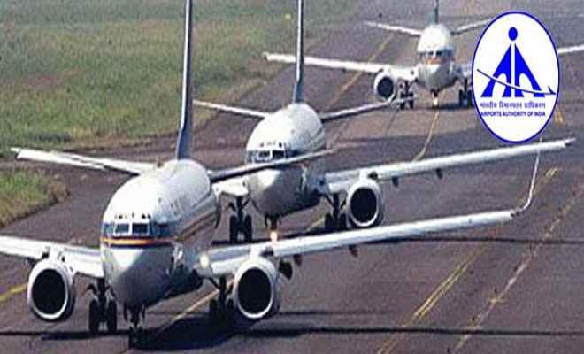 एयरपोर्ट अथॉरिटी ऑफ इंडिया ने जूनियर एग्जीक्यूटिव पदों पर निकाली भर्ती