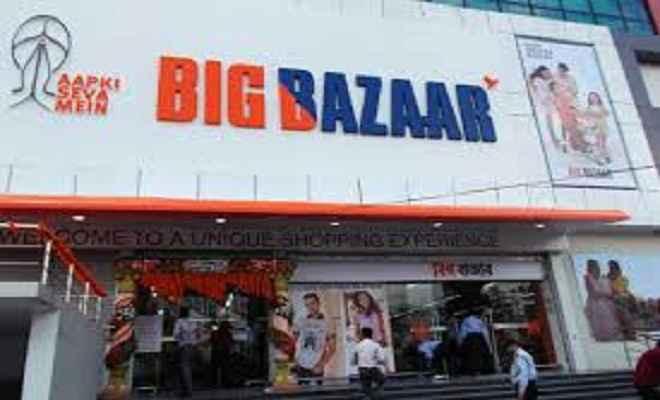 भारत में 12 महीने में 100 नए स्टोर खोलेगा बिग बाजार