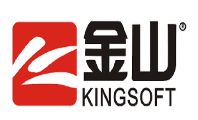 चाइना की किंगसॉफ्ट कंपनी ने थाईलैंड की शैक्षणिक संस्थानों को 615 मिलियन डालर किए दान