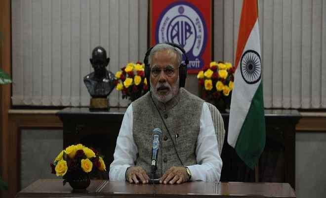 ये मेरे मन की बात नहीं है बल्कि ये देशवासियों के ''मन की बात'' है : प्रधानमंत्री