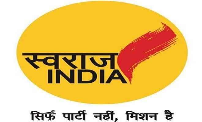 स्वराज इंडिया 20 नवम्बर को रामलीला मैदान में करेगा किसान रैली