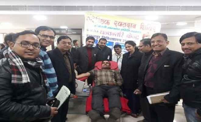 युवा दिवस पर रक्तदान शिविर आयोजित