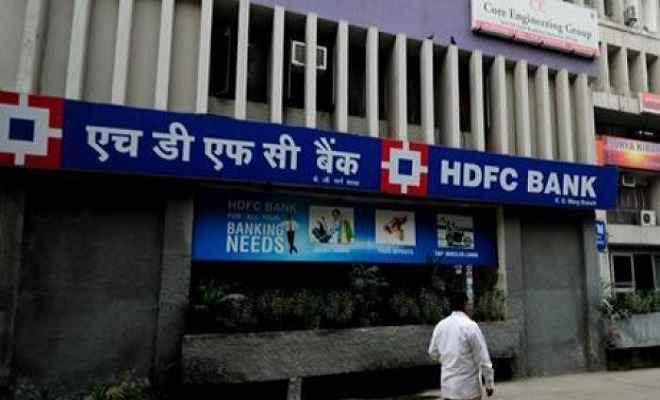 पूंजी जुटाने की मंजूरी के बाद एचडीएफसी के शेयरों में उछाल