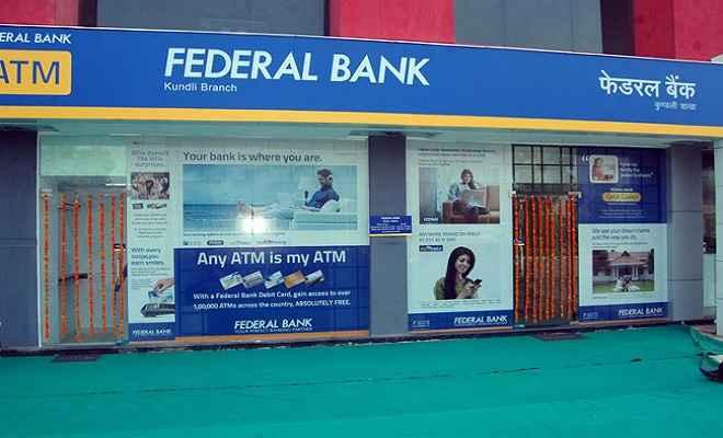 फेडरल बैंक का मुनाफा बढ़ा, यूबै के एनपीए में बढ़ोतरी