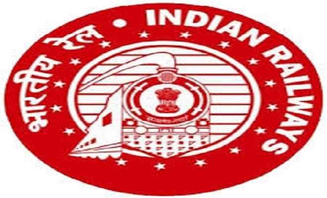 रेलवे प्रशासन ने मनायी महाश्वेता देवी की जयंती