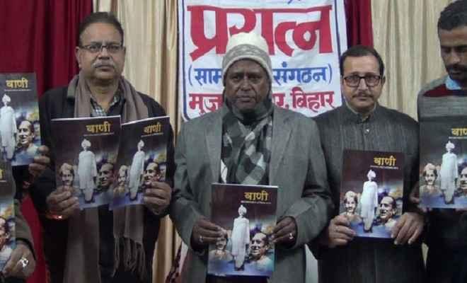 गांधी के चंपारण सत्याग्रह पर आधारित स्मारिका का कुलपति ने किया विमोचन