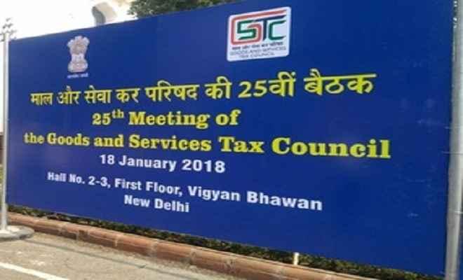 दिल्ली: केंद्रीय वित्त मंत्री की अध्यक्षता में विज्ञान भवन में जीएसटी काउंसिल की बैठक शुरू