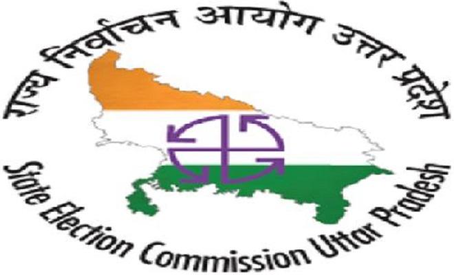 मनोज कुमार उप्र के नये राज्य निर्वाचन आयुक्त होंगे