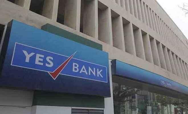 यस बैंक के मुनाफे में 22 फीसदी की बढ़त