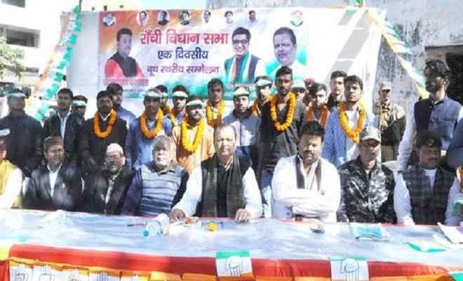 भाजपा की जनविरोधी नीतियों की पोल खोलने में युवाओं को निभानी होगी भूमिका : सुबोधकांत
