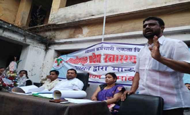 स्वास्थ्य कर्मचारी संघ की अनिश्चितकालीन हड़ताल 29 जनवरी से