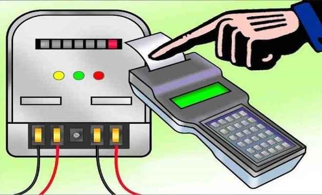 बिजली बिल के ऑन द स्पॉट भुगतान से डिजिटल पेमेंट को मिलेगा बढ़ावा: जिला पदाधिकारी