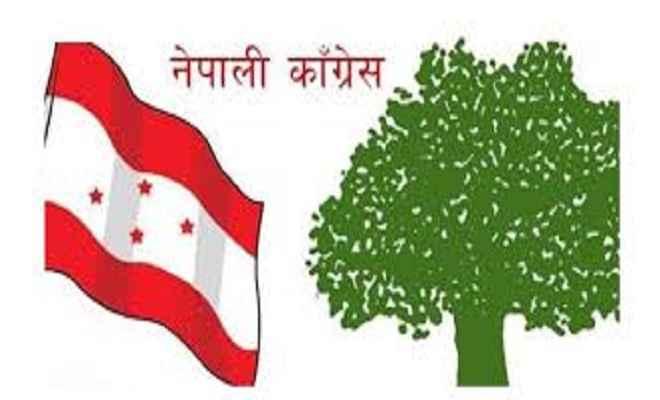नेपाली कांग्रेस ने एनए चुनाव में मधेशी पार्टियों से किया गठबंधन