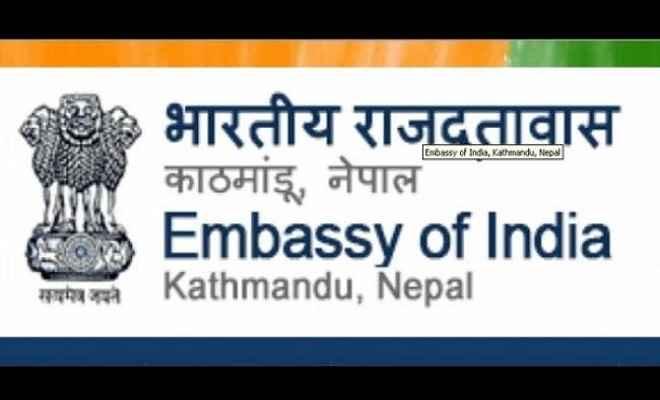 नेपाल में भारतीय दूतावास ने मनाया गणतंत्र दिवस