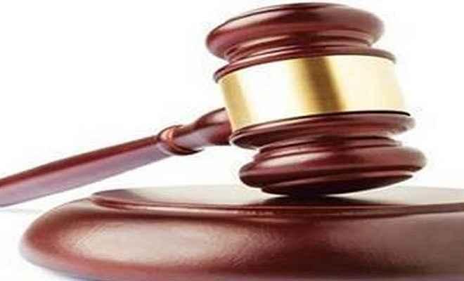 अप्राकृतिक यौनाचार के दोषियों को सात वर्षों की जेल, पांच हजार जुर्माना