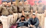 नेपाल में 86 किलोग्राम गांजा के साथ 2 भारतीय गिरफ्तार