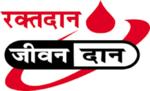 रक्तदान कर बचाई महिला की जान