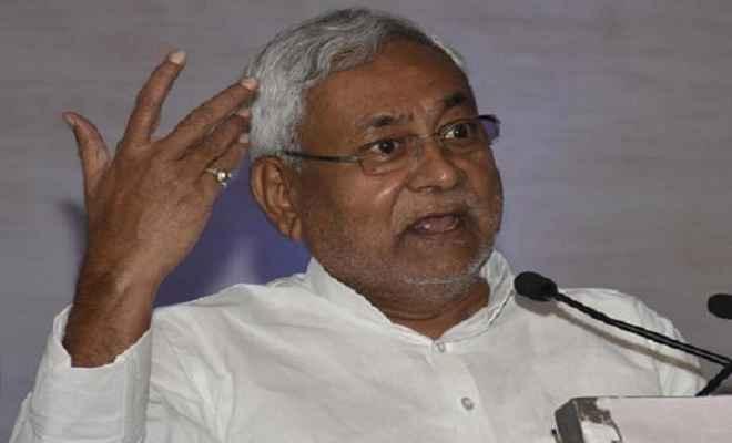 मुख्यमंत्री नीतीश ने लिखी 'संसद में विकास की बातें' नामक पुस्तक, 23 को होगा लोकार्पण