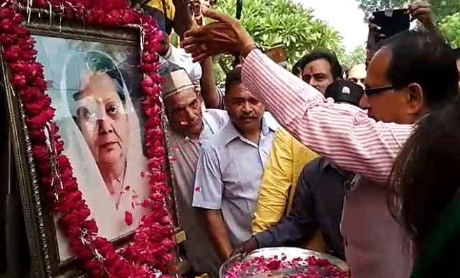 भाजपा मना रही राजमाता का जन्म शताब्दी वर्ष, तमाम नेताओं ने दी श्रद्धांजली
