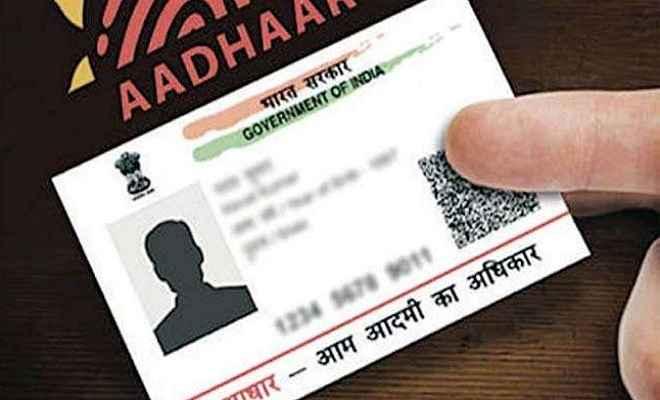 भारत के 'आधार कार्ड' मॉडल को अपनाएगा मलेशिया