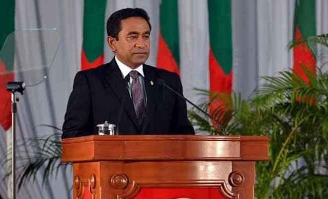 मालदीव : चीन समर्थक यमीन सत्ता छोड़ने में कर रहे आनाकानी, अमेरिका ने दी कड़ी कार्रवाई की चेतावनी