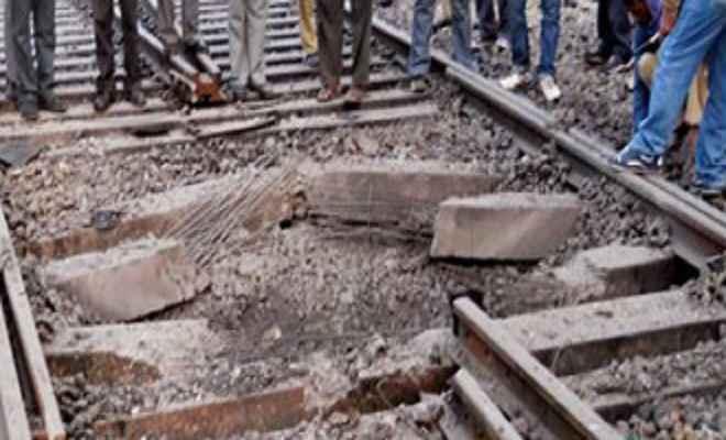 माओवादियों ने रेल ट्रैक उड़ाया, धनबाद-गया-दिल्ली रूट की कई ट्रेनें का बदला गया रूट