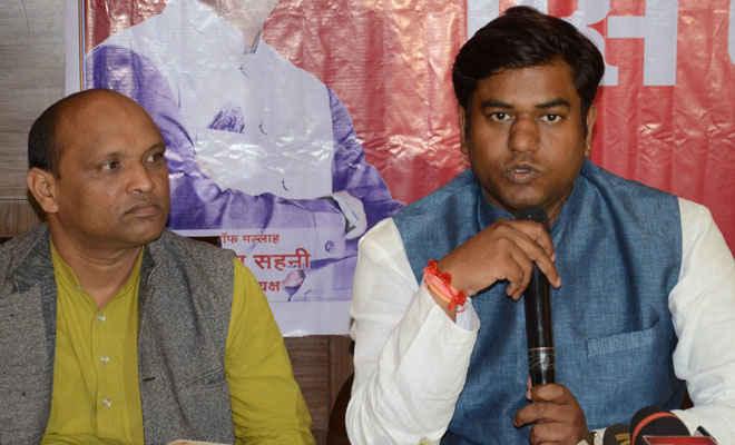 मुकेश सहनी ने पटना में कहा- लोकसभा चुनाव में जो निषादों को हक दिलायेगा, हम उसके साथ ही जायेंगे