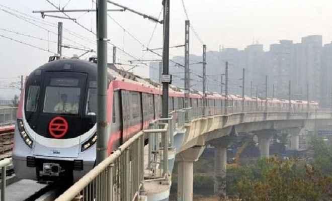 दिल्लीवासियों को मिला तोहफा, त्रिलोकपुरी-शिव विहार रूट पर आज दौड़ेगी मेट्रो