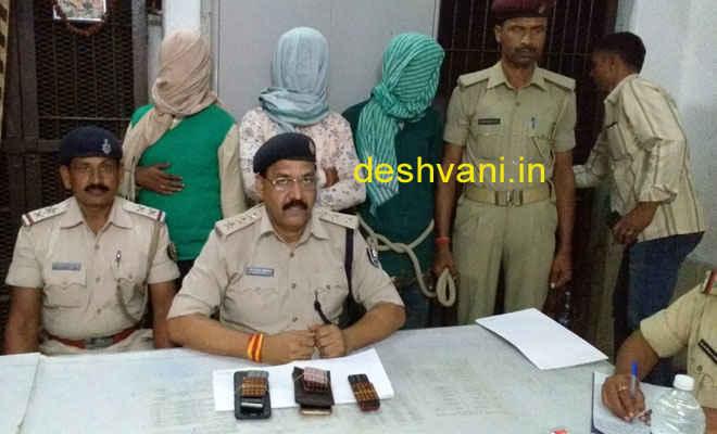 तीन सौ नशे की गोलियों के साथ रक्सौल स्टेशन से अंतरराज्यीय  नशाखुरानी गिरोह के सरगना सहित 3 गिरफ्तार