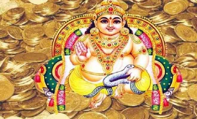 धनतेरस 2018: धन के देव कुबेर होंगे प्रसन्न, होगी धनवर्षा इस मंत्र के साथ करें पूजा