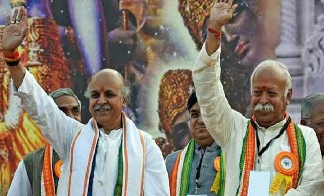 राम मंदिर को लेकर अपनी ही सरकार को घेरेंगे विश्व हिंदू परिषद और आरएसएस