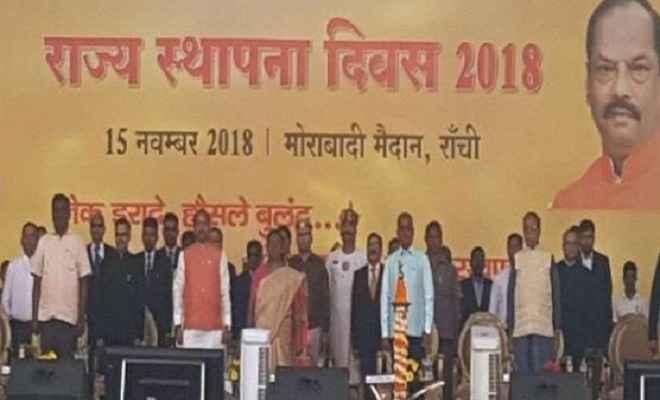 राज्य स्थापना दिवस के अवसर पर बोले मुख्यमंत्री रघुवर दास- झारखंड में विकास की बहार है
