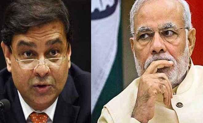 RBI और सरकार के बीच अहम बैठक आज, खत्म हो सकता है विवाद