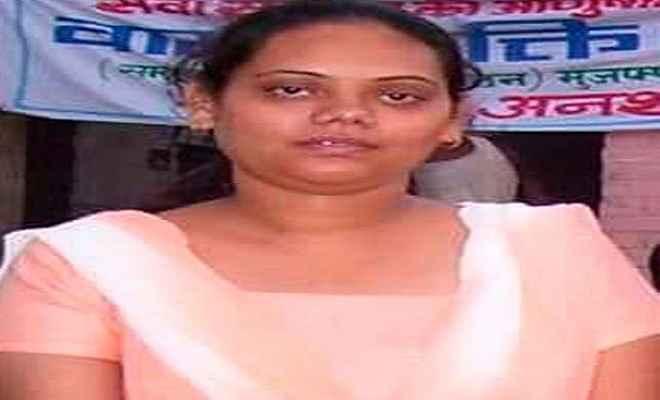 मुजफ्फरपुर बालिका गृह कांडः ब्रजेश की राजदार मधु कुमारी ने किया सरेंडर