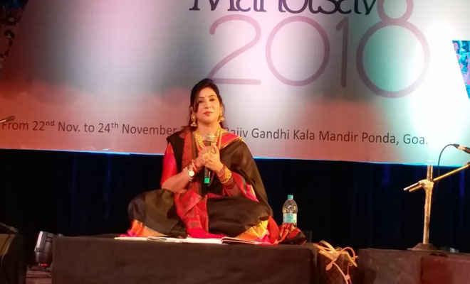 बिहार महोत्सव में कलाकारों ने रंगारंग प्रस्तुति से गोवा में बांधी समां, राम प्रकाश की ठुमरी व नूतन के लोकगीत की सराहना