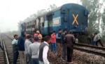 कालका-हावड़ा एक्सप्रेस में लगी आग, पांच यात्री घायल
