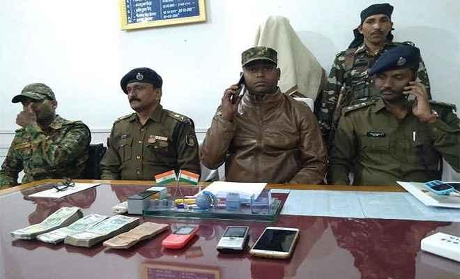 पुलिस ने इनामी टीएसपीसी जोनल कमांडर को किया गिरफ्तार