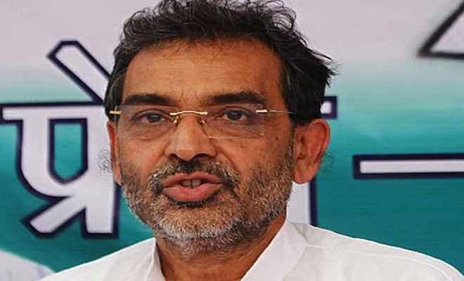 उपेंद्र कुशवाहा ने ट्वीट कर राहुल गांधी को दी बधाई, प्रधानमंत्री मोदी पर बोला हमला