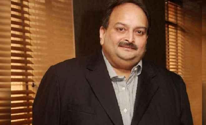 मेहुल चोकसी पर सीबीआई को  मिली बड़ी कामयाबी, इंटरपोल ने जारी किया रेड कॉर्नर नोटिस