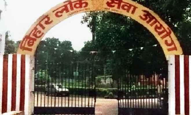 बीपीएससी 64वीं संयुक्त प्रारंभिक परीक्षा 16 दिसंबर को, 4.71 लाख से अधिक अभ्यार्थी होंगे शामिल