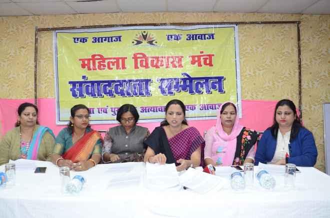 16 को निकलेगी महिला विकास मंच की जागरूकता रैली, हरि झंडी दिखाएंगी सुधा वर्गीज
